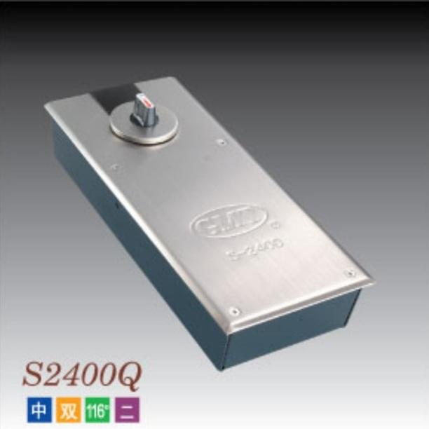 Bản lề sàn GMT S-2400Q, KẸP DƯỚI GMT PFC-010, giá bản lề sàn GMT,bản lề sàn GMT H-220C, bản lề sàn GMT mua ở đâu