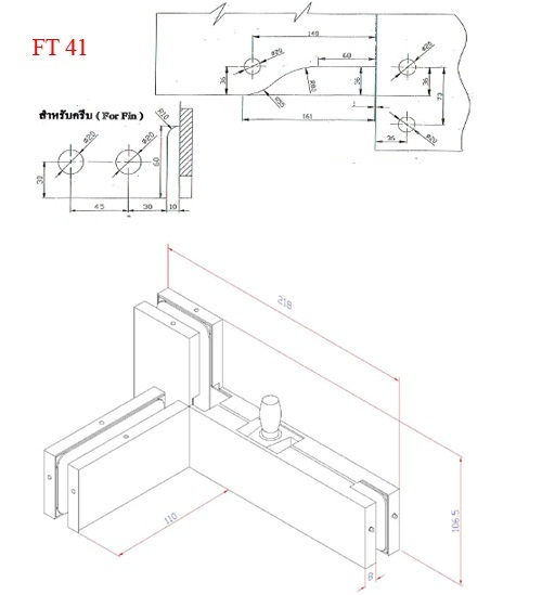 Kẹp kính VVP FT41