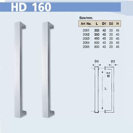 VVP HD 160
